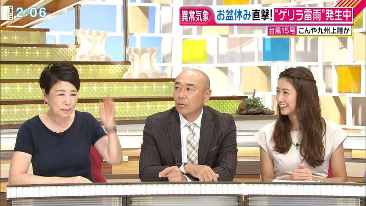 2018年08月14日三田友梨佳の画像06枚目