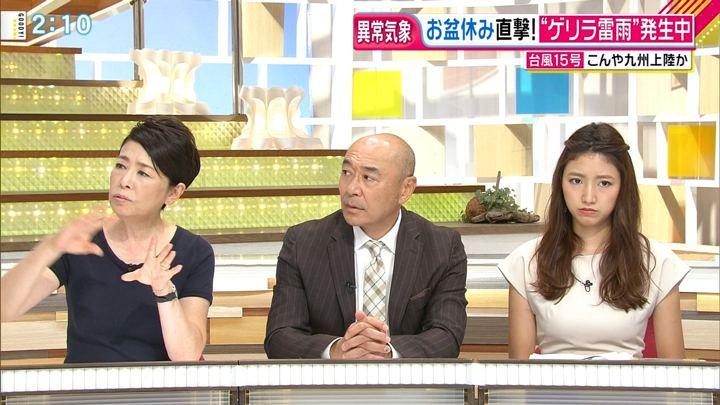 2018年08月14日三田友梨佳の画像07枚目