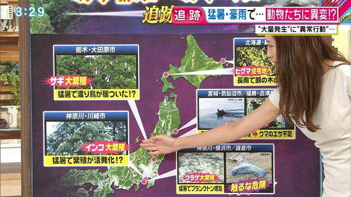 2018年08月14日三田友梨佳の画像10枚目