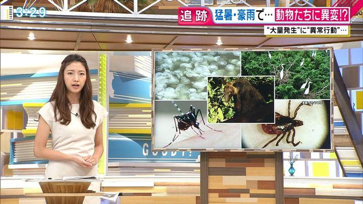 2018年08月14日三田友梨佳の画像11枚目