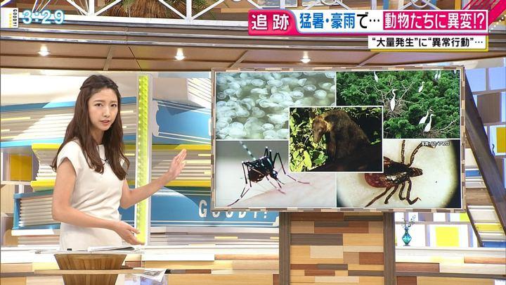 2018年08月14日三田友梨佳の画像12枚目
