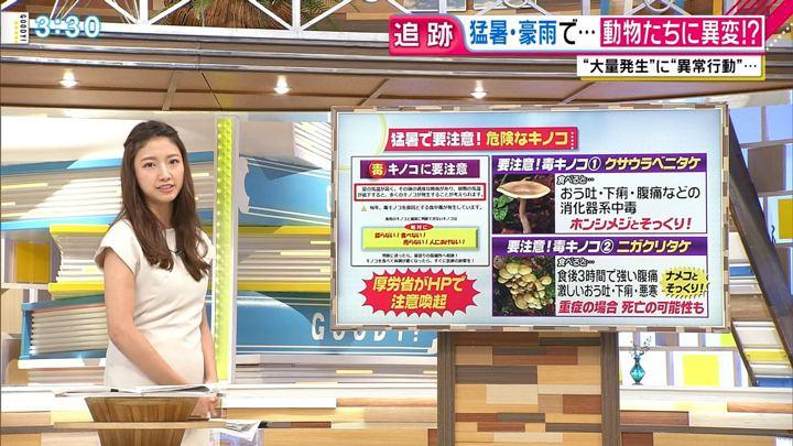 2018年08月14日三田友梨佳の画像13枚目