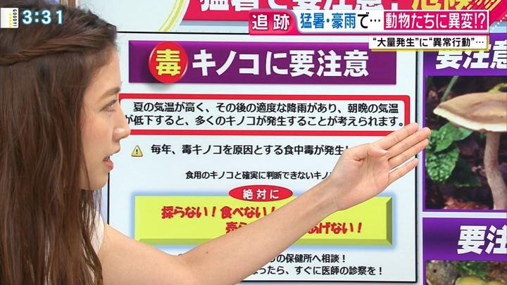 2018年08月14日三田友梨佳の画像14枚目