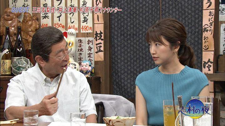 2018年08月14日三田友梨佳の画像24枚目