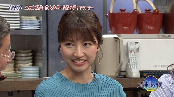 2018年08月14日三田友梨佳の画像25枚目