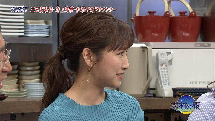 2018年08月14日三田友梨佳の画像26枚目