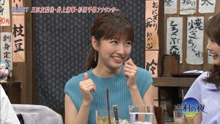 2018年08月14日三田友梨佳の画像28枚目