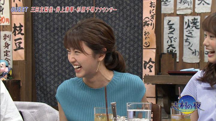 2018年08月14日三田友梨佳の画像30枚目