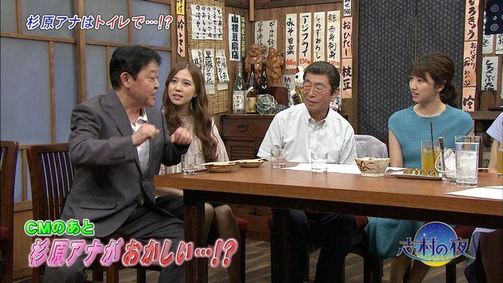 2018年08月14日三田友梨佳の画像32枚目