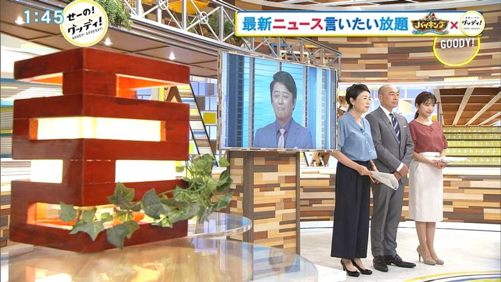 2018年08月15日三田友梨佳の画像01枚目
