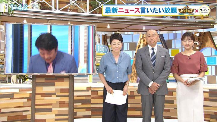 2018年08月15日三田友梨佳の画像02枚目