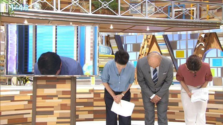 2018年08月15日三田友梨佳の画像03枚目