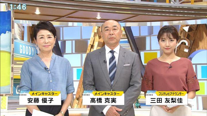 2018年08月15日三田友梨佳の画像04枚目