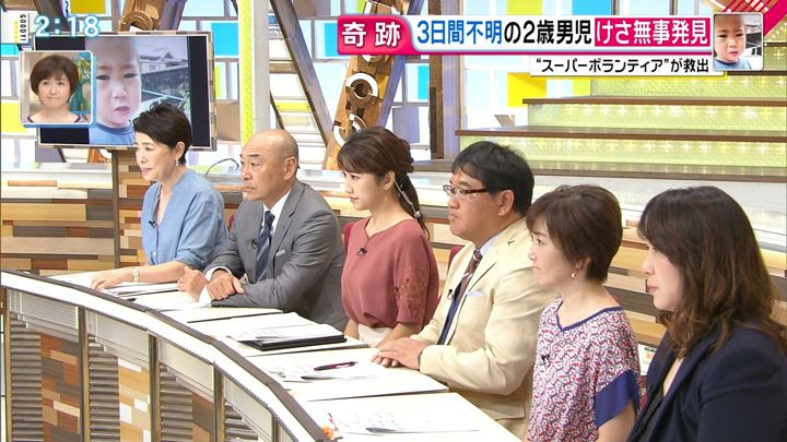 2018年08月15日三田友梨佳の画像05枚目