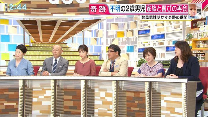 2018年08月15日三田友梨佳の画像07枚目