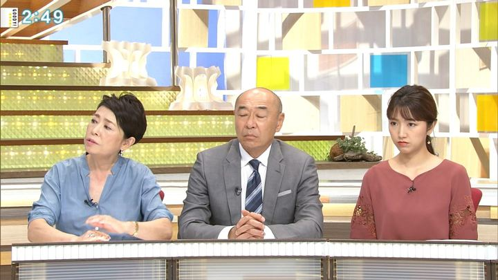 2018年08月15日三田友梨佳の画像08枚目