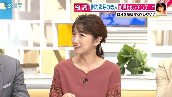 2018年08月15日三田友梨佳の画像11枚目