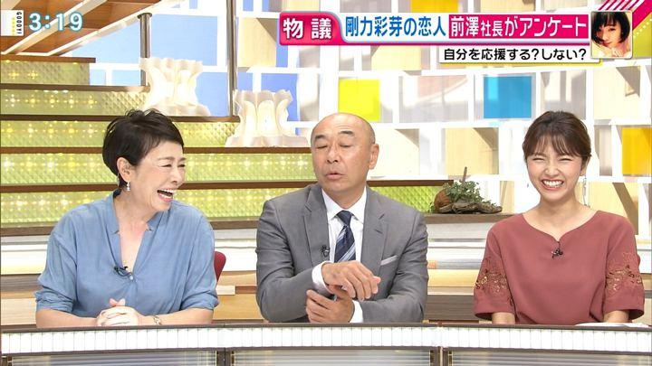 2018年08月15日三田友梨佳の画像14枚目