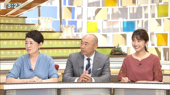 2018年08月15日三田友梨佳の画像15枚目