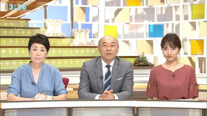 2018年08月15日三田友梨佳の画像19枚目