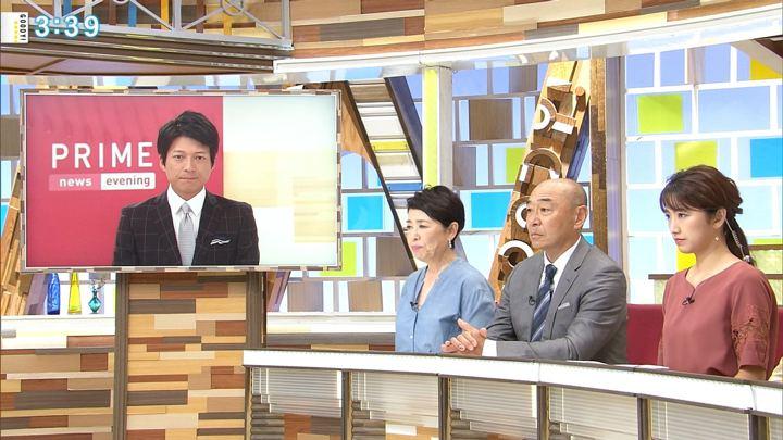 2018年08月15日三田友梨佳の画像20枚目