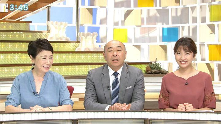2018年08月15日三田友梨佳の画像22枚目