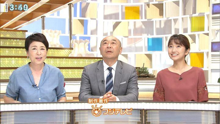 2018年08月15日三田友梨佳の画像24枚目