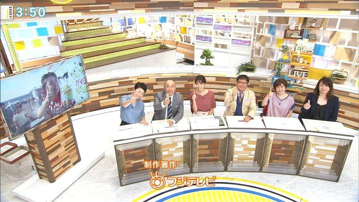 2018年08月15日三田友梨佳の画像25枚目