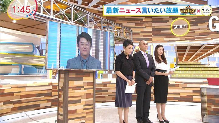 2018年08月16日三田友梨佳の画像01枚目