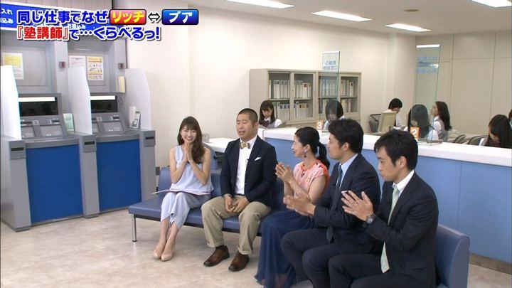2018年08月17日三田友梨佳の画像26枚目