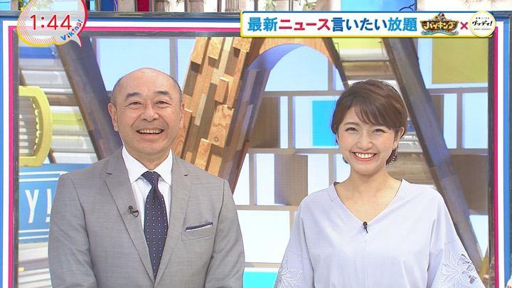 2018年08月21日三田友梨佳の画像01枚目