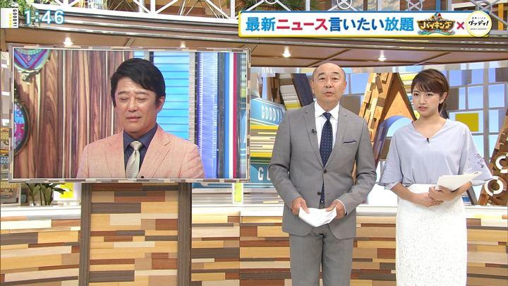2018年08月21日三田友梨佳の画像02枚目