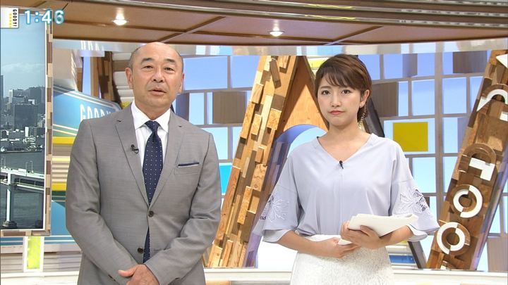 2018年08月21日三田友梨佳の画像05枚目