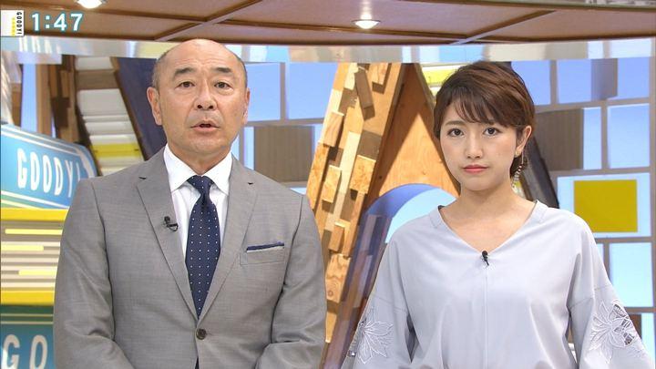 2018年08月21日三田友梨佳の画像06枚目
