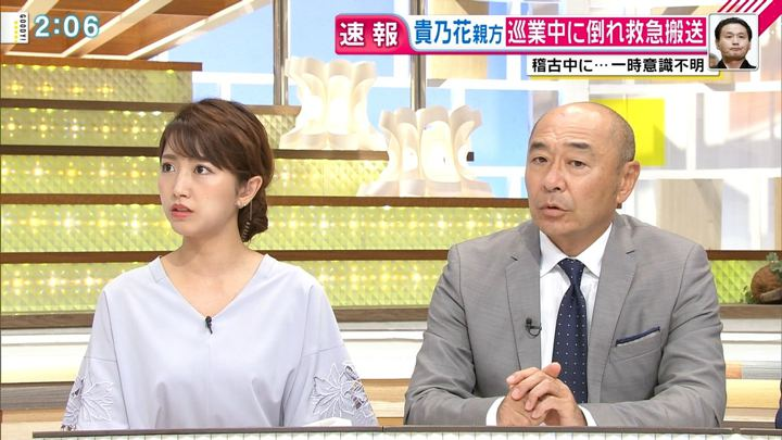 2018年08月21日三田友梨佳の画像08枚目