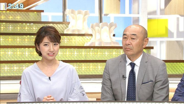 2018年08月21日三田友梨佳の画像09枚目