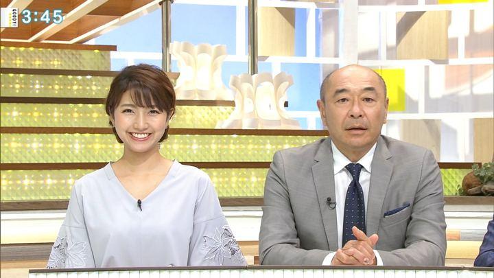 2018年08月21日三田友梨佳の画像18枚目