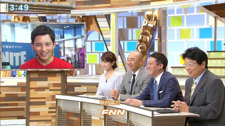 2018年08月21日三田友梨佳の画像19枚目