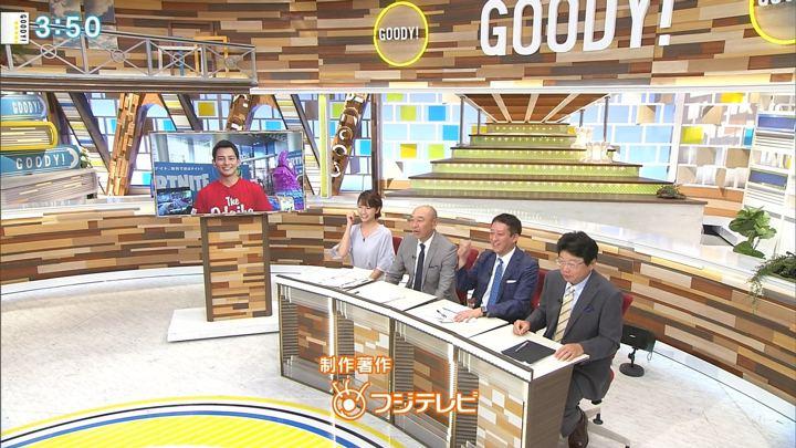 2018年08月21日三田友梨佳の画像21枚目
