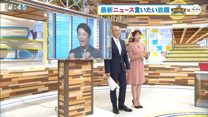 2018年08月22日三田友梨佳の画像04枚目