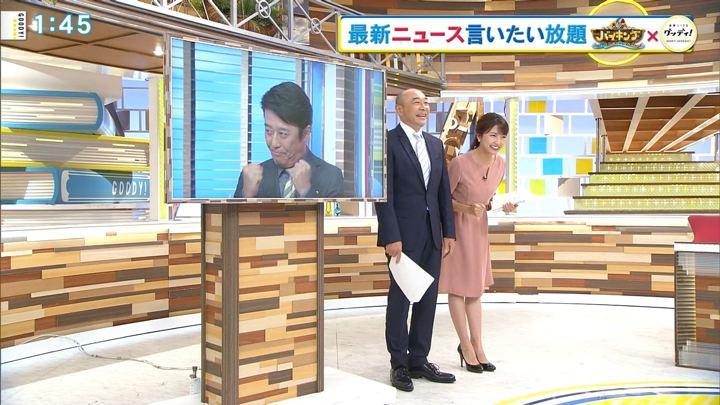 2018年08月22日三田友梨佳の画像05枚目