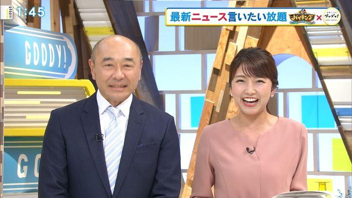 2018年08月22日三田友梨佳の画像06枚目