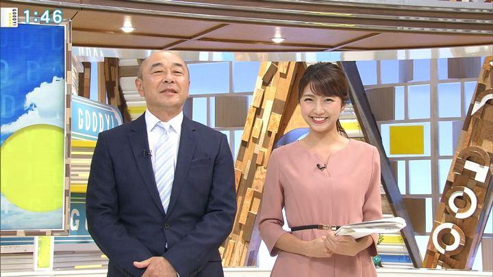 2018年08月22日三田友梨佳の画像09枚目