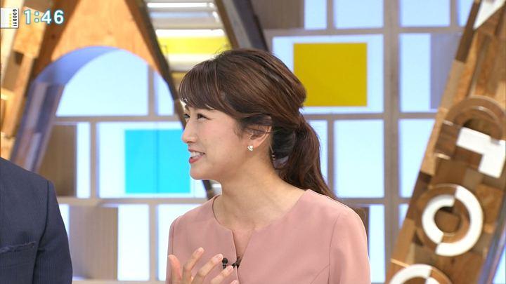 2018年08月22日三田友梨佳の画像10枚目