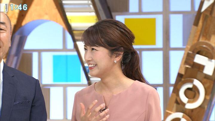 2018年08月22日三田友梨佳の画像11枚目