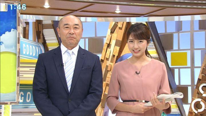 2018年08月22日三田友梨佳の画像12枚目
