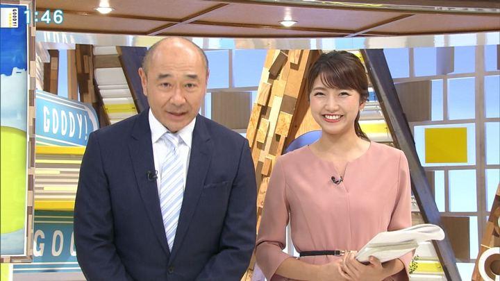 2018年08月22日三田友梨佳の画像13枚目