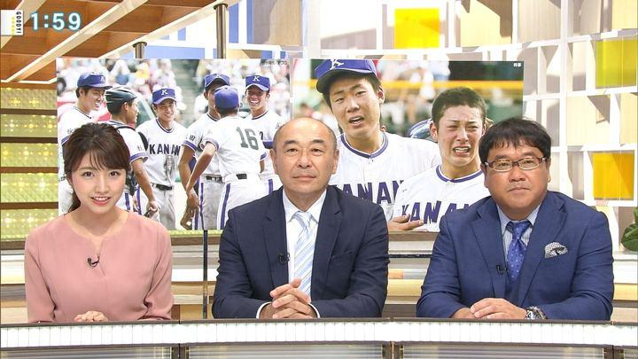 2018年08月22日三田友梨佳の画像16枚目