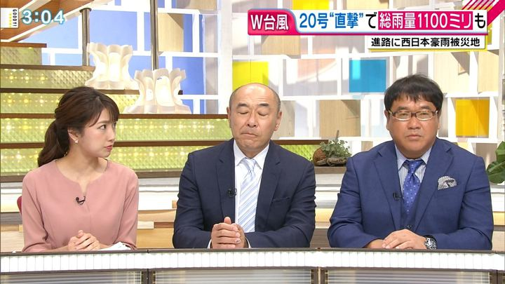 2018年08月22日三田友梨佳の画像22枚目