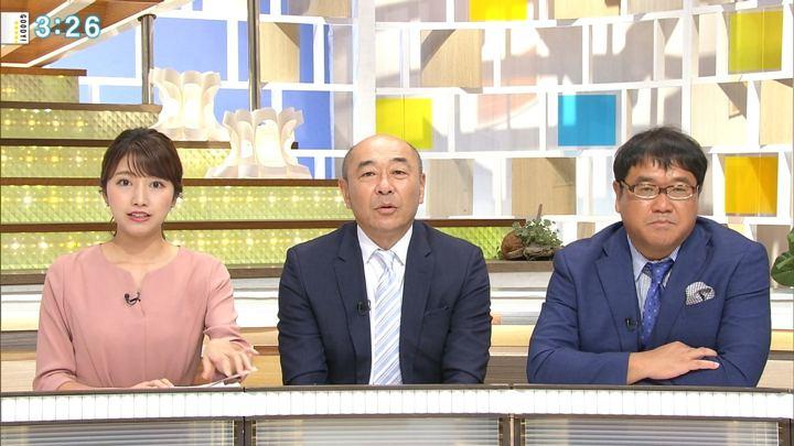 2018年08月22日三田友梨佳の画像23枚目